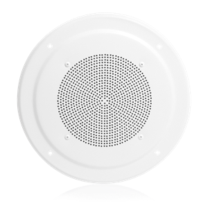 "Picture of 8"" In-Ceiling Speaker with 5-Watt 25V Transformer and M222W Baffle"