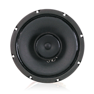 "Picture of 8"" In-Ceiling Coaxial Loudspeaker with 8-Watt 70.7V Transformer"