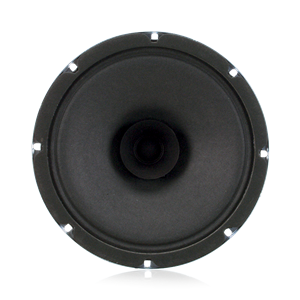 "Picture of 8"" Dual Cone In-Ceiling Loudspeaker with 25V/70V 5-Watt Transformer"