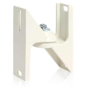 Picture of Optional Ball Bracket for SM42 - White