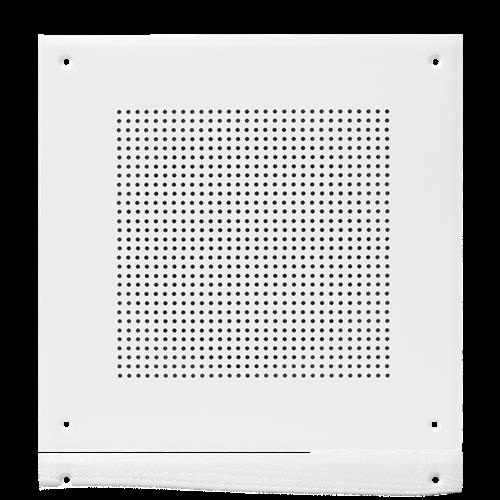 Ip Extension Speaker Atlasied