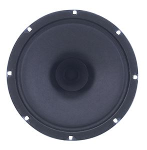 "Picture of 8"" Dual Cone In-Ceiling Speaker with 4-Watt 25V/70V Transformer and Hyfidrophobic Treatment"