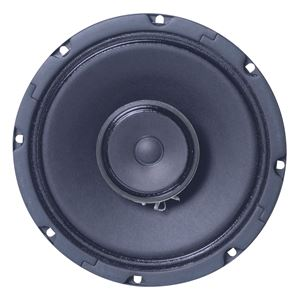 "Picture of 8"" In-Ceiling Coaxial Speaker with 8-Watt 70V Transformer and Hyfidrophobic Treatment"