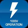 100V Operation Only
